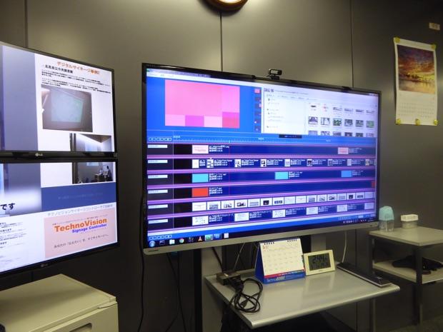 北大発ベンチャーがデジタルサイネージを管理するTechno Vision Controllerをリリース