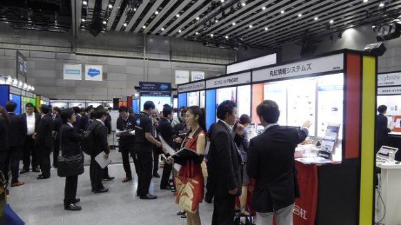 最新の業界トレンドが札幌に集結! ITpro EXPO 2017に行ってみた①