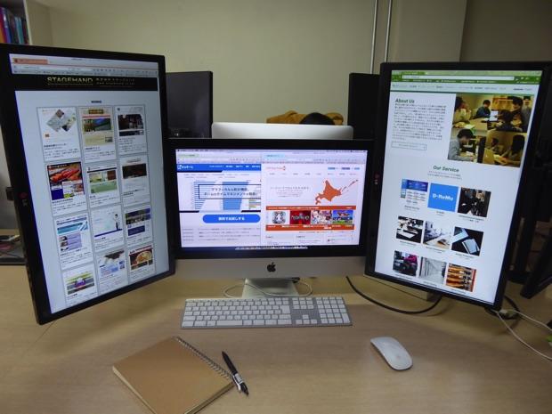 ステージハンド作業環境PC