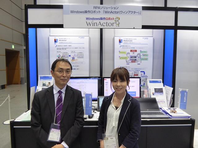 ITpro EXPO 2017 NTTデータ ブース