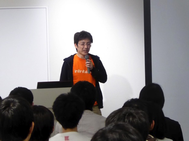 インフィニットループの松井社長