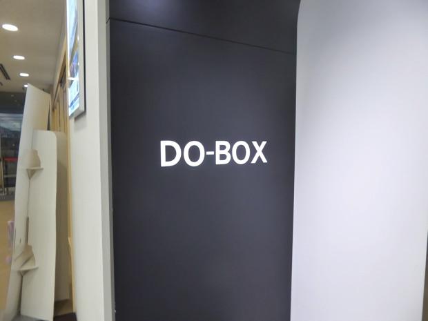 DO-BOX
