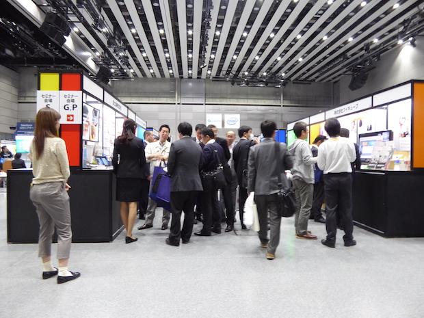 世界を変える北海道発の新サービスが出展!北海道パビリオンに行ってみた!(ITpro EXPO 2017②)