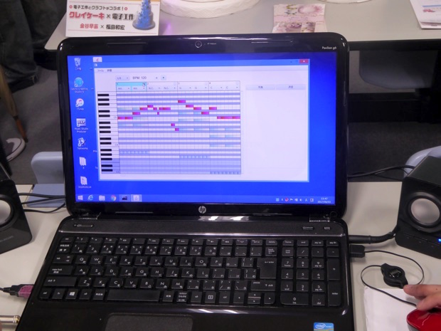 ユーザーの入力したメロディに応じて、次のメロディを提案するソフトウェア