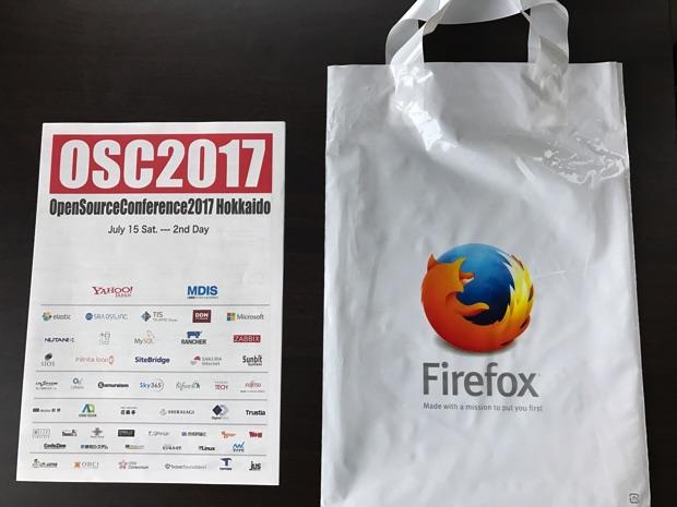 OSC2017 パンフレット