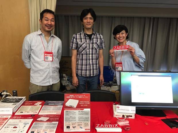 OSC2017 Zabbix Japan LLC/株式会社オープンソース活用研究所