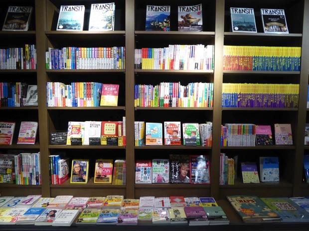 地球の歩き方などの旅行本や語学本のコーナー