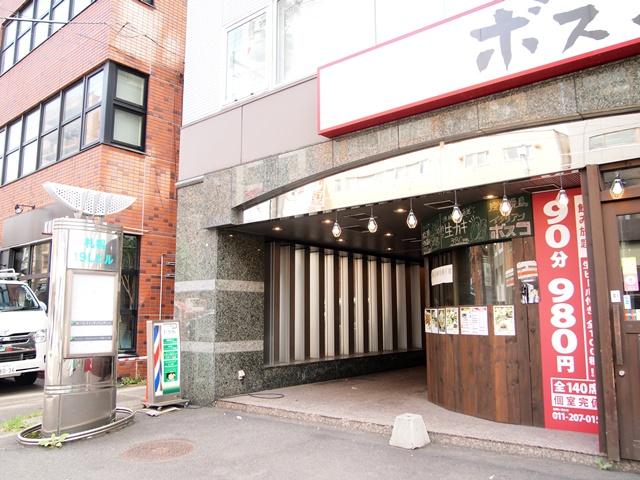 札幌19Lビル入り口