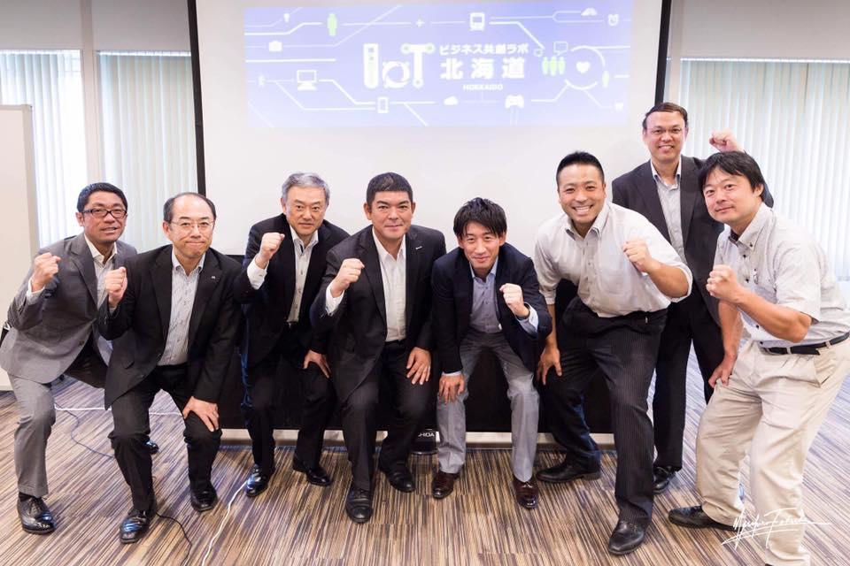 北海道IoTビジネス共創ラボのコミッティ(運営)企業の各企業