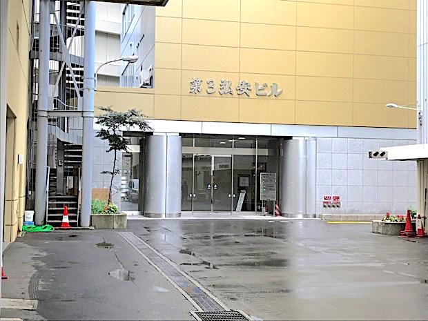 ビットスター株式会社 第3弘安ビル