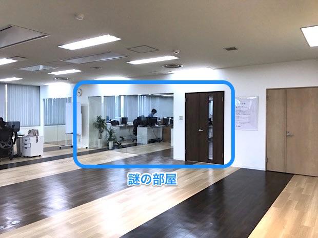ビットスター株式会社 監視室