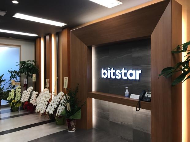 【全部屋初公開!】8月移転の新オフィス!ビットスター株式会社に行ってみた!