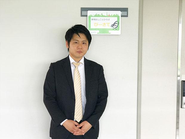 ネクタイがなかなか真っ直ぐにならず3回撮り直した吉田さん