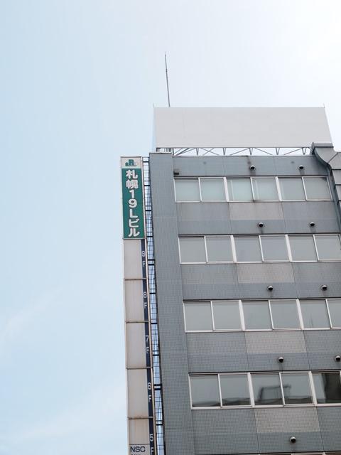 札幌19Lビル 外観