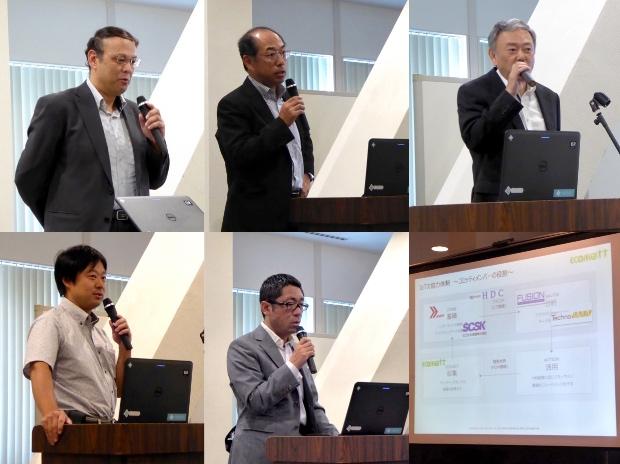 北海道IoTビジネス共創ラボのコミッティ(運営)企業