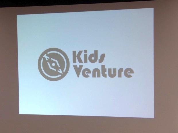 KidsVentureプログラミング教室と