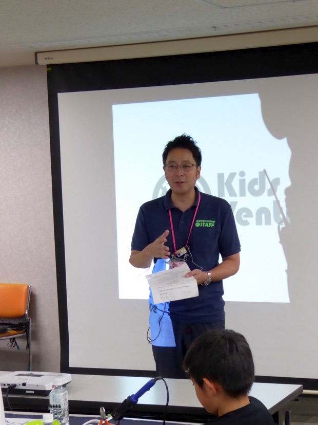 KidsVentureプログラミング教室についての注意事項の説明