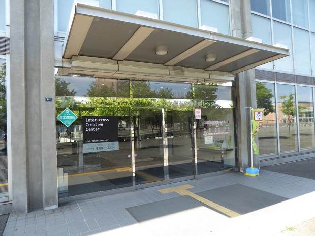 札幌市産業振興センター内にICC(インタークロス・クリエイティブ・センター)があります