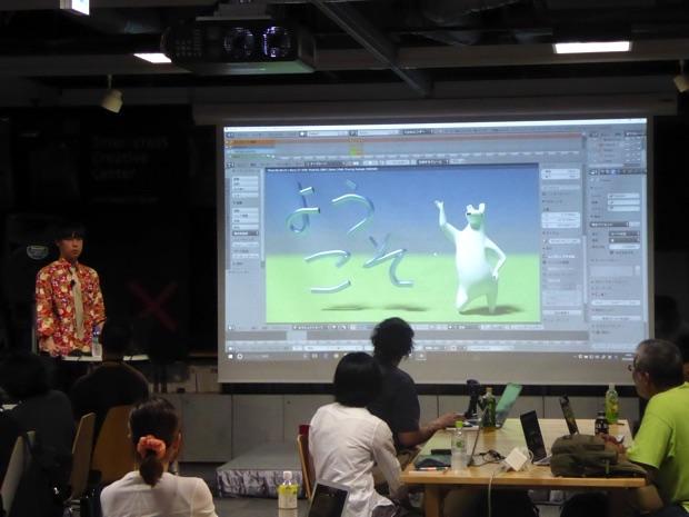 Blenderではじめるアニメーション!