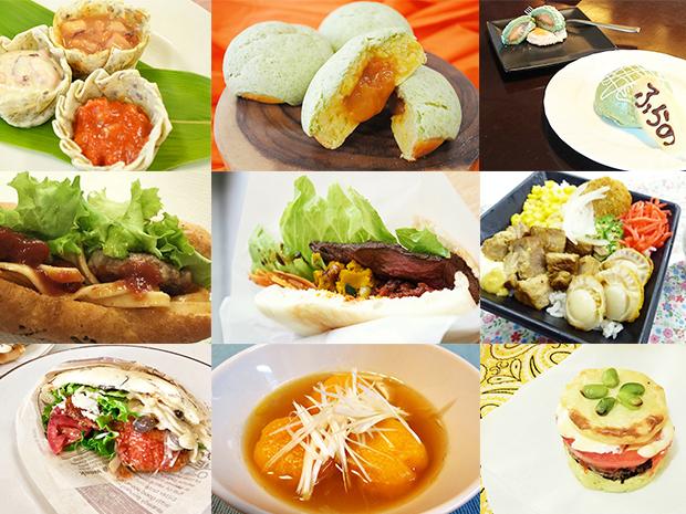 高校生が「食」で地元を盛り上げる!高校生チャレンジグルメコンテストとは?【連載】