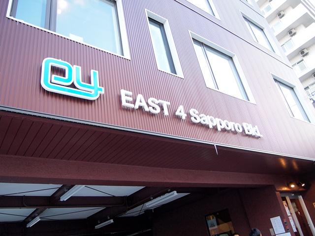 レンタルスペース EAST4