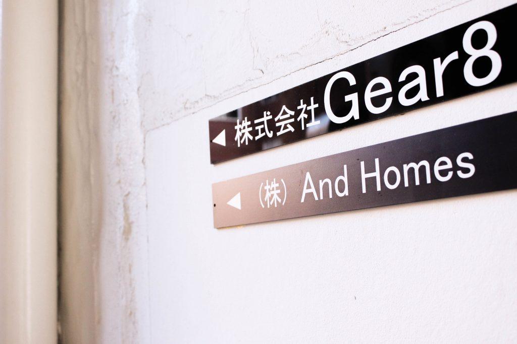 Gear8の看板