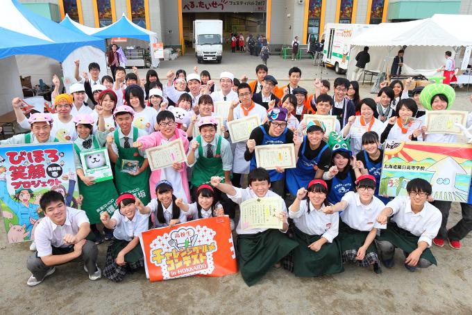 Web制作・SNS更新・広報活動。北海道の一大イベント「高校生チャレンジグルメコンテスト」を裏側で支えた情報大学の学生にインタビュー【連載】