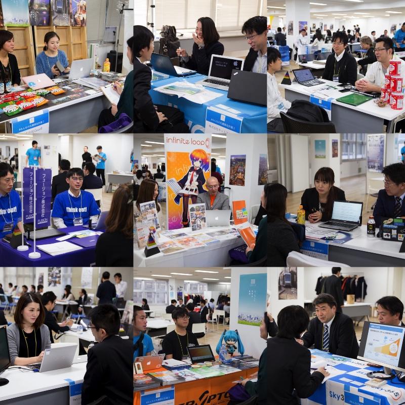 「札幌市ITエンジニア、クリエイター・UIJターン合同フェア」相談の様子