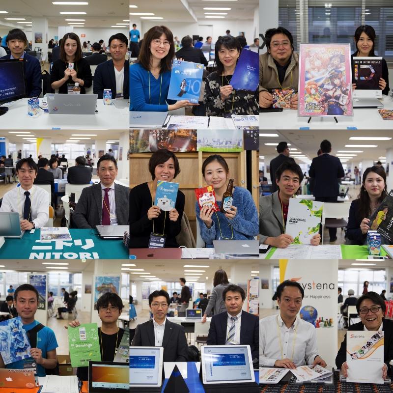 「札幌市ITエンジニア、クリエイター・UIJターン合同フェア」の企業出展者の担当者の方々