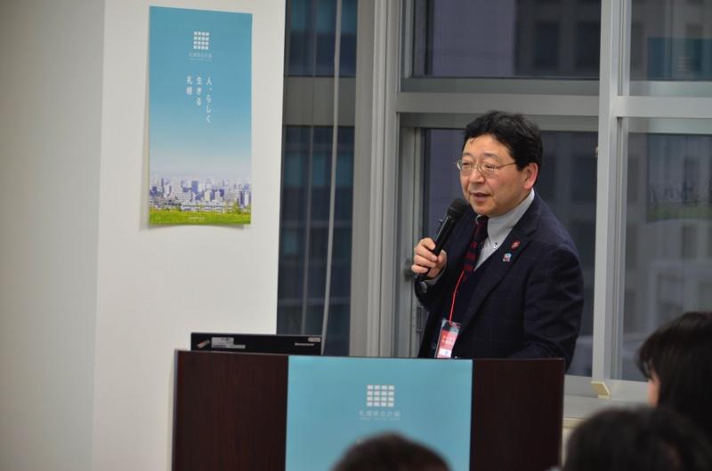 札幌市は発表ブースで「笑顔になれる街・さっぽろの魅力」を発表