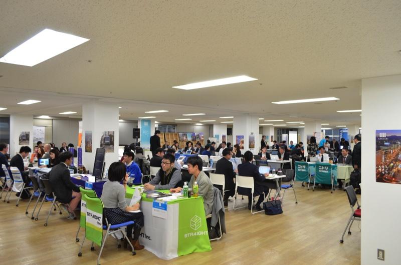 札幌市ITエンジニア、クリエイター・UIJターン合同フェア