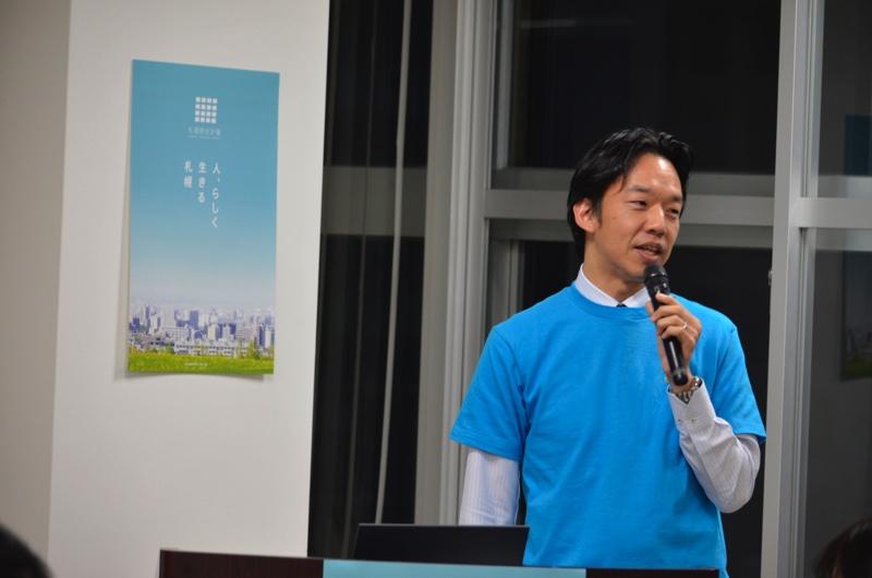 ビッグの熊谷さんは「札幌のマンション情報とUターン・Iターン」と題しての発表