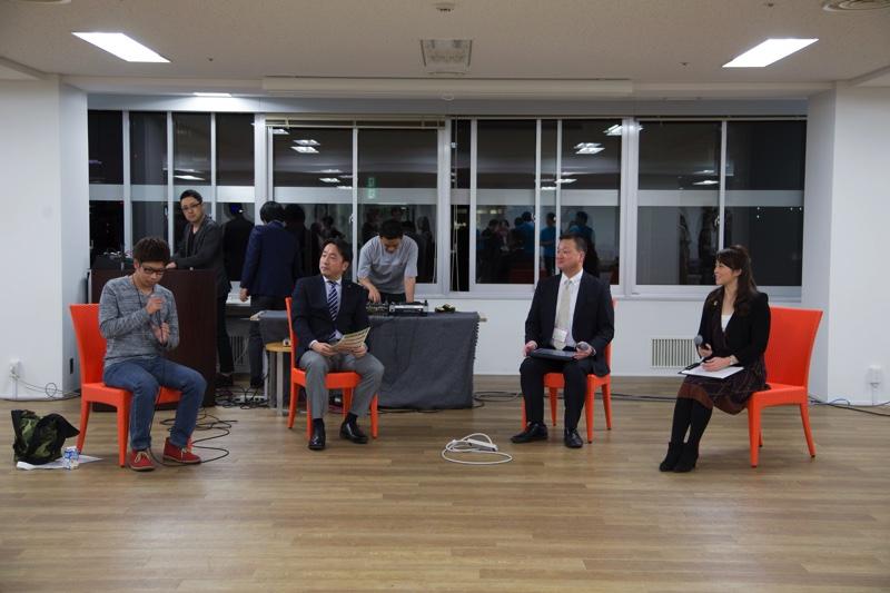 札幌企業の内定者×協定大学校×札幌企業のスペシャルトークイベント
