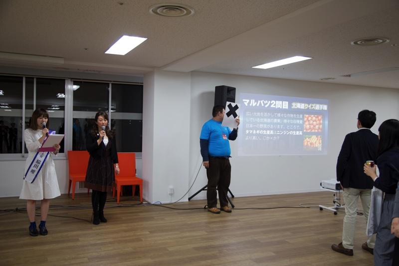 三部では「北海道クイズ選手権」が出題。カツゲン大使の脇田唯さんと、北海道観光大使の青山千景さんとのダブル司会!