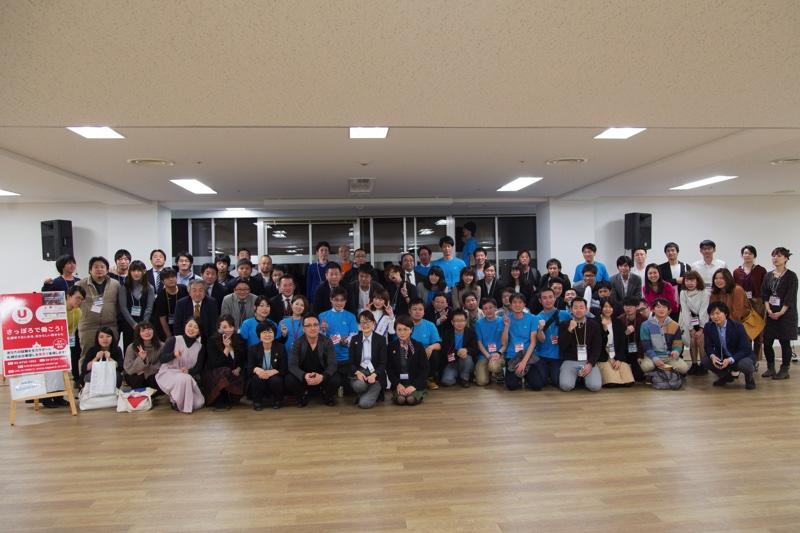 札幌への移住が実現する! #みんなの札幌移住計画3 開催レポート
