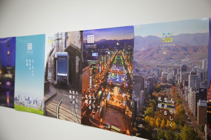 会場に貼られている札幌移住計画のポスター