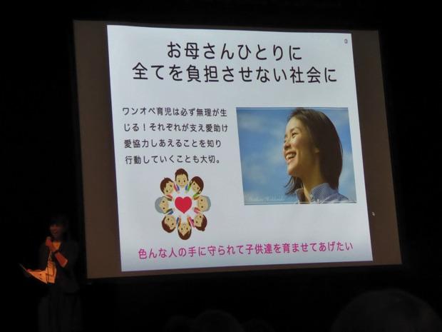 シングルマザーの支援をする市民団体Mothers北海道 YUKIさん