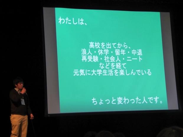 北海道大学3年生 金井直樹さん