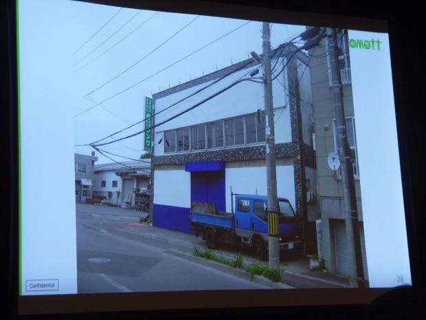 創業当初エコモットがあった白石区の菊水元町のビル。創業当初はおじの事務所を借りていました