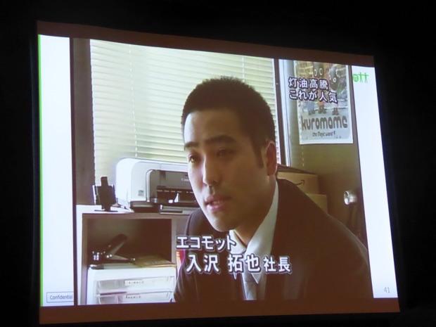 テレビ出演する入澤さん