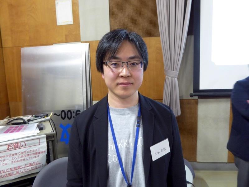 AI HOKKAIDO LAB所長の土田安紘さんからの講演が始まります