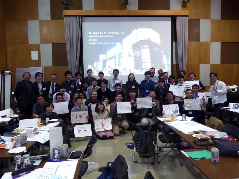 AI×ローカルメディアを考える!NHK札幌放送局でアイデアソン開催!