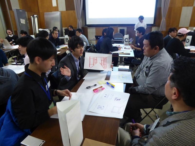 参加者が自らが考えるローカルメディアを紹介