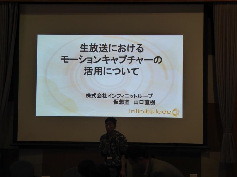 株式会社インフィニットループの山口直樹さんによるインプット