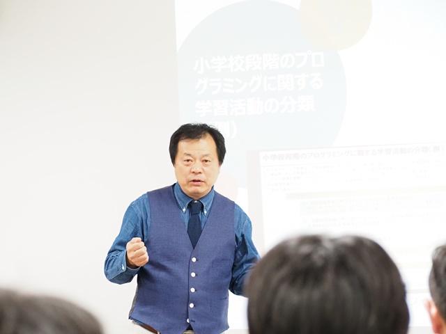 平井聡一郎氏