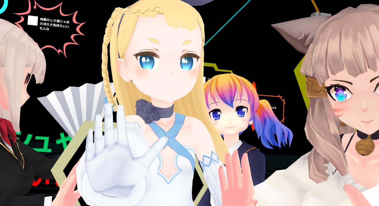 インフィニットループらがリリースしたバーチャルキャスト。ニコニコ・VR界で大反響!