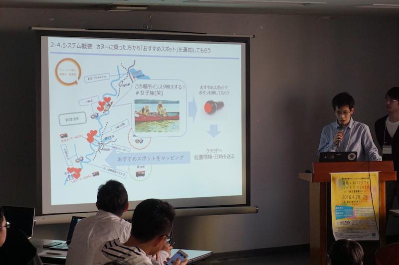 「VR×IoT」による釧路湿原カヌー体験魅力度向上