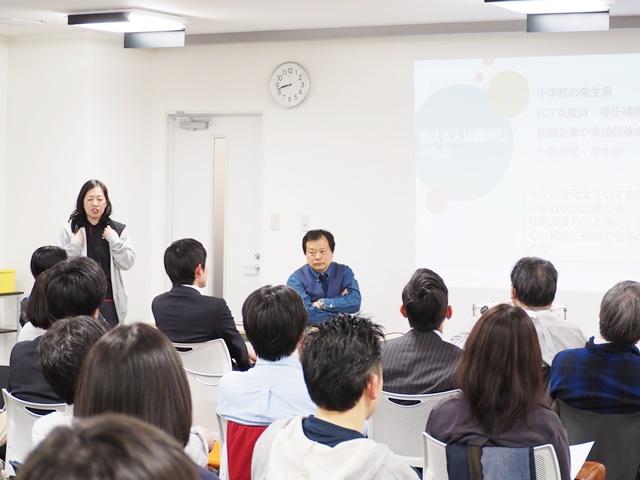 2020年から必修化で話題!「小学校プログラミング教育を考える夕べ@札幌」レポ―ト