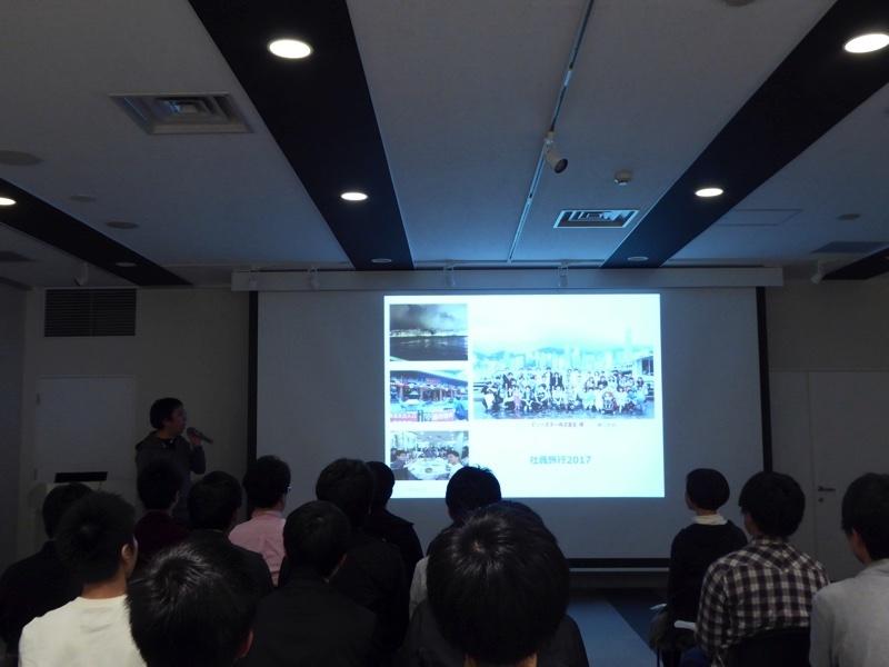 「社員旅行は毎年行っています。去年は香港です。原則、全員参加で社員のご家族も招待しています。一昨年は沖縄、その前はバンコクなど国内外問わず行き、知見を広げています」