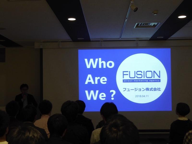 フュージョンからは佐々木卓也代表取締役社長が発表